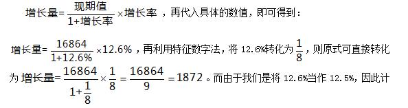 2015年安徽省选调生行测备考:如何攻克资料分析题