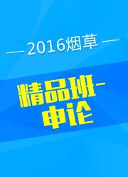 2015年陕西农信社考试