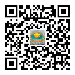 河南中公网校微信