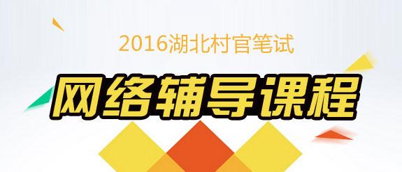 2016����������縨���γ�