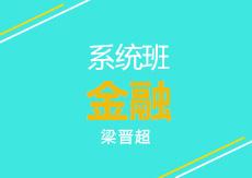 2016年江苏省农信社系统-金融