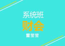 2016年江苏省农信社系统-会计