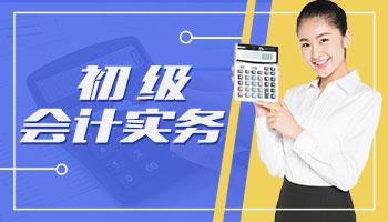 全国-商业银行-会计强化提升-资产