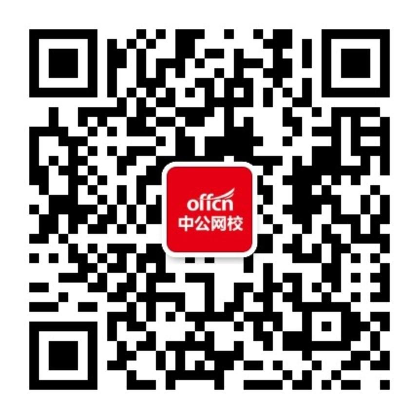 2020广东惠州市中医医院招聘84人