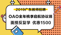 OAO全年桃李...