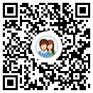 2019广东湛江廉江市统计局招聘政