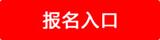 2020中國光大銀行信息科技部校園招聘公告