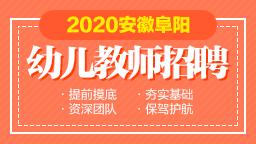 2020安徽省...