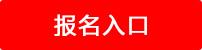 2020北京银行乌鲁木齐分行校园招