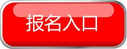 http://www.edaojz.cn/tiyujiankang/340731.html