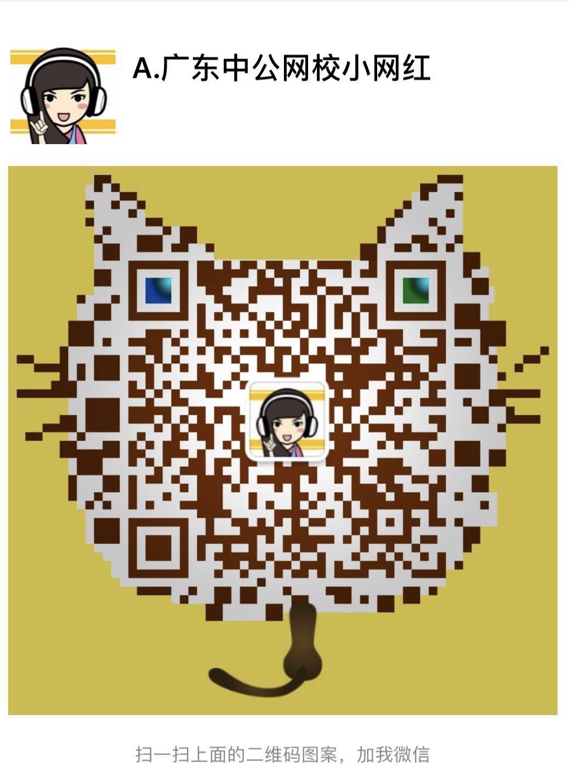 http://www.880759.com/zhanjianglvyou/14947.html