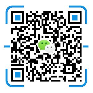 2020年广东梅州市中医医院2020年