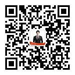2020广东护士执业资格考试通知