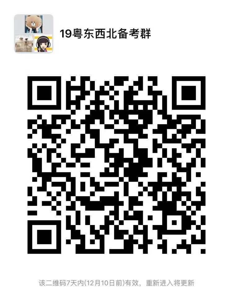 2019广东省基层医疗卫生机构急需