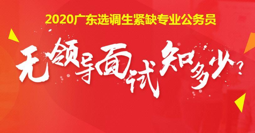 http://www.jiaokaotong.cn/gongwuyuan/282934.html