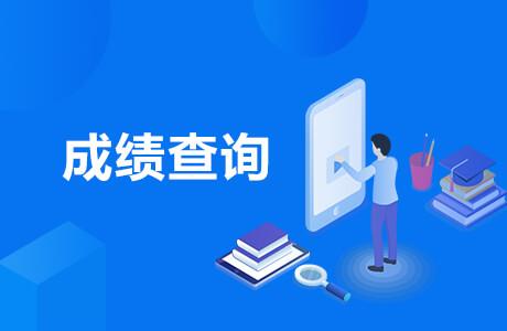 http://www.jiaokaotong.cn/gongwuyuan/282946.html