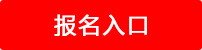 http://prebentor.com/tiyuhuodong/219873.html