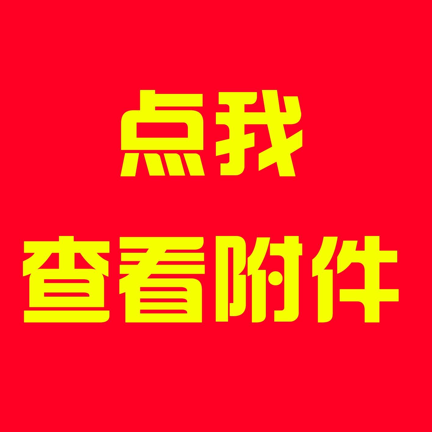 http://www.21gdl.com/dushuxuexi/197120.html