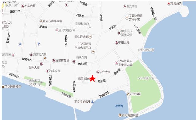 2020國考國家稅務總局青島市稅務