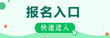 2020广东清远连山壮族瑶族自治县