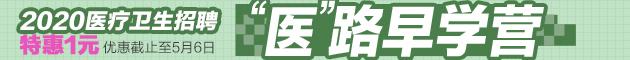 2020年甘肃张掖甘州区人民医院公开招聘专业技术人员50人公告