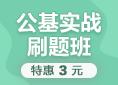 广东省监理工程师资格审查图片