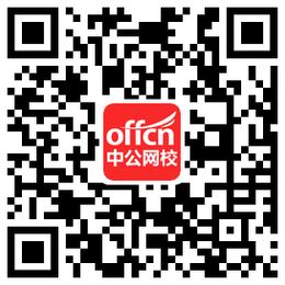 2019年珠海市斗门区公开选调公务