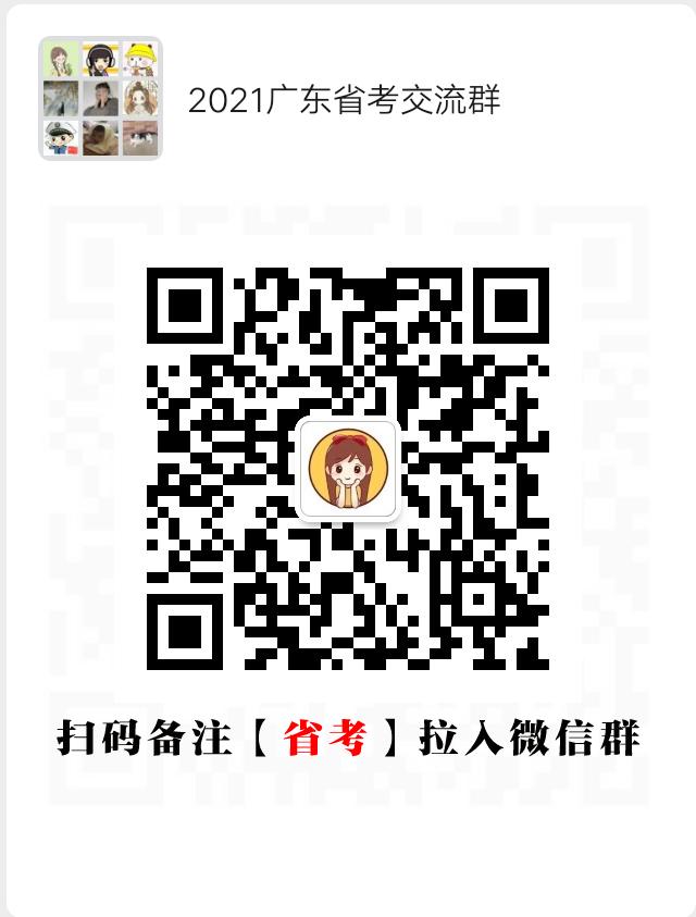 http://www.liuyubo.com/jiaoyu/3718099.html